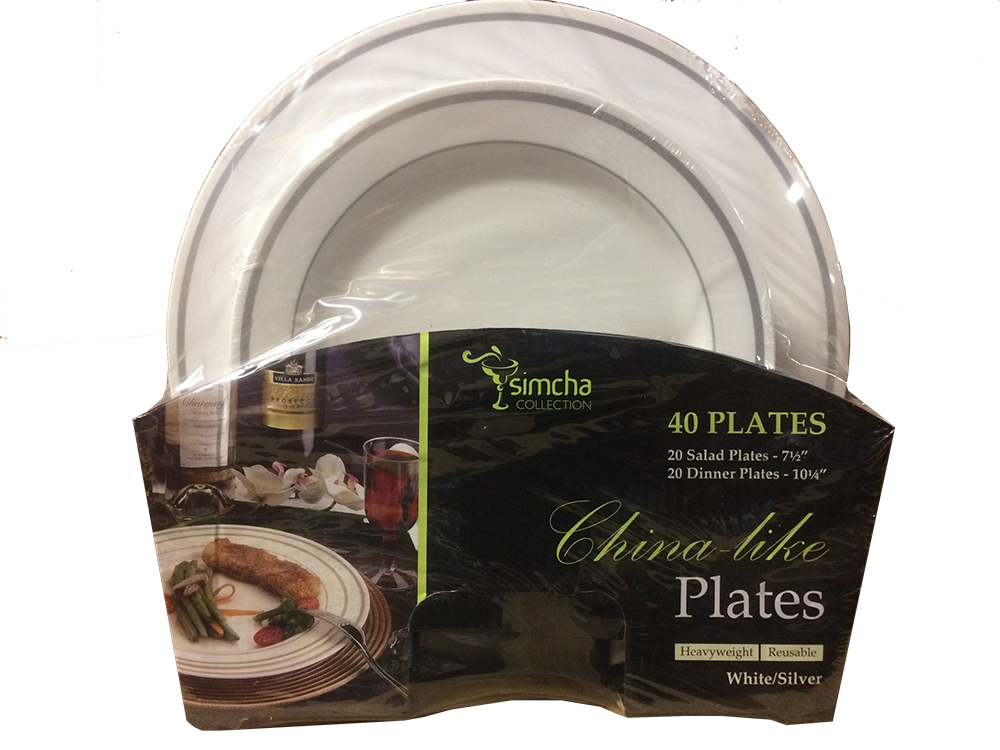 "White & Silver 7.5""/10.25"" China Like Plate Combo Pack #909"