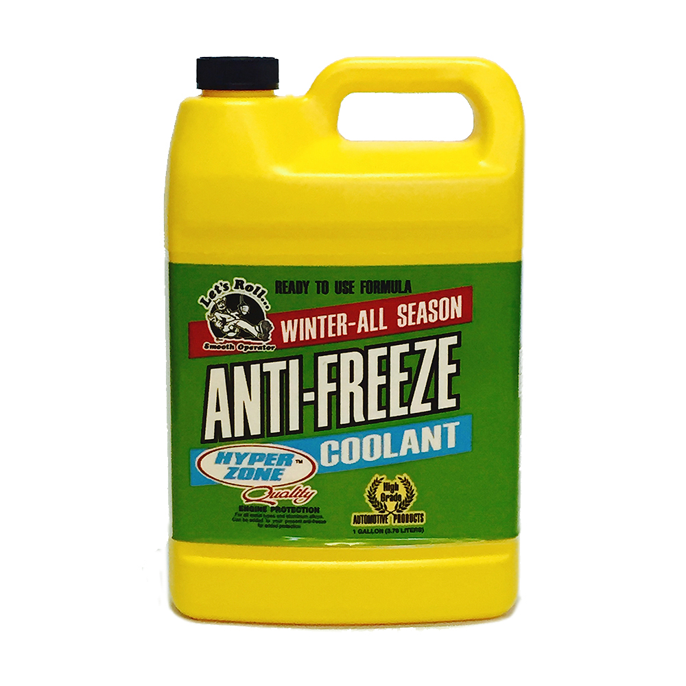 MG Lube & Oil LLC 1 Gallon Hyperzone Anti Freeze Coolant AF1