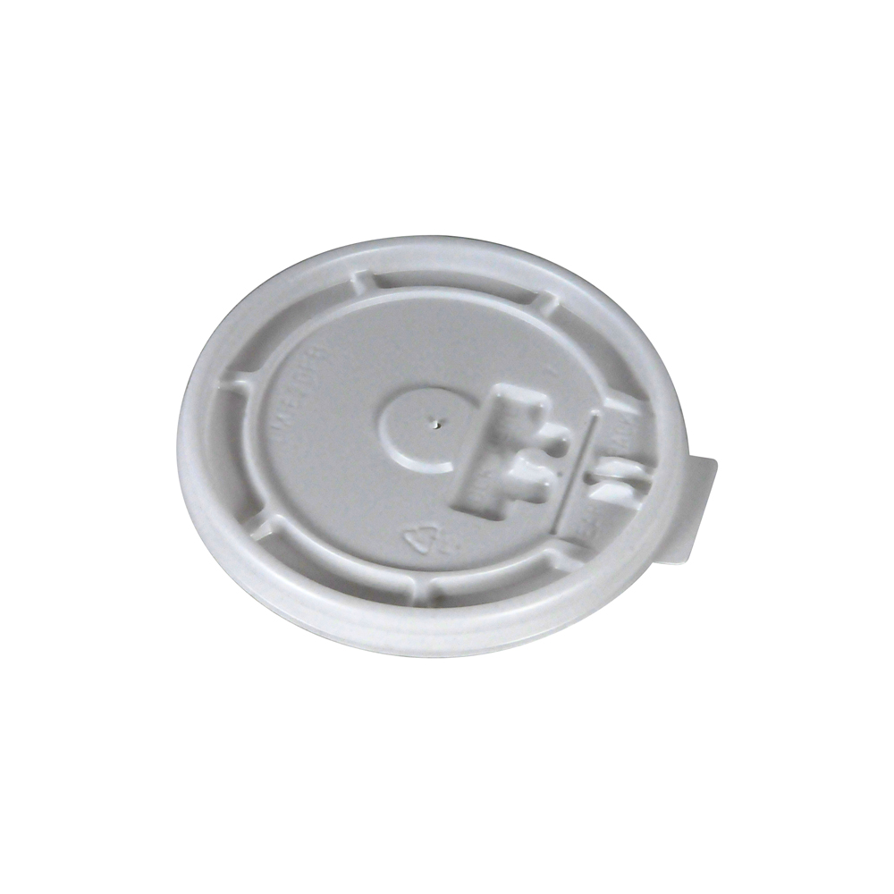 Amhil - White 10-20 oz. Plastic Fold Back Lid For Hot Cups LM1620FB