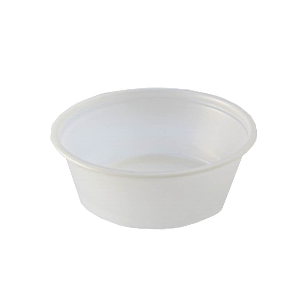 Fabrikal Translucent 1.5oz Squat Portion Cup PC150S/9505194