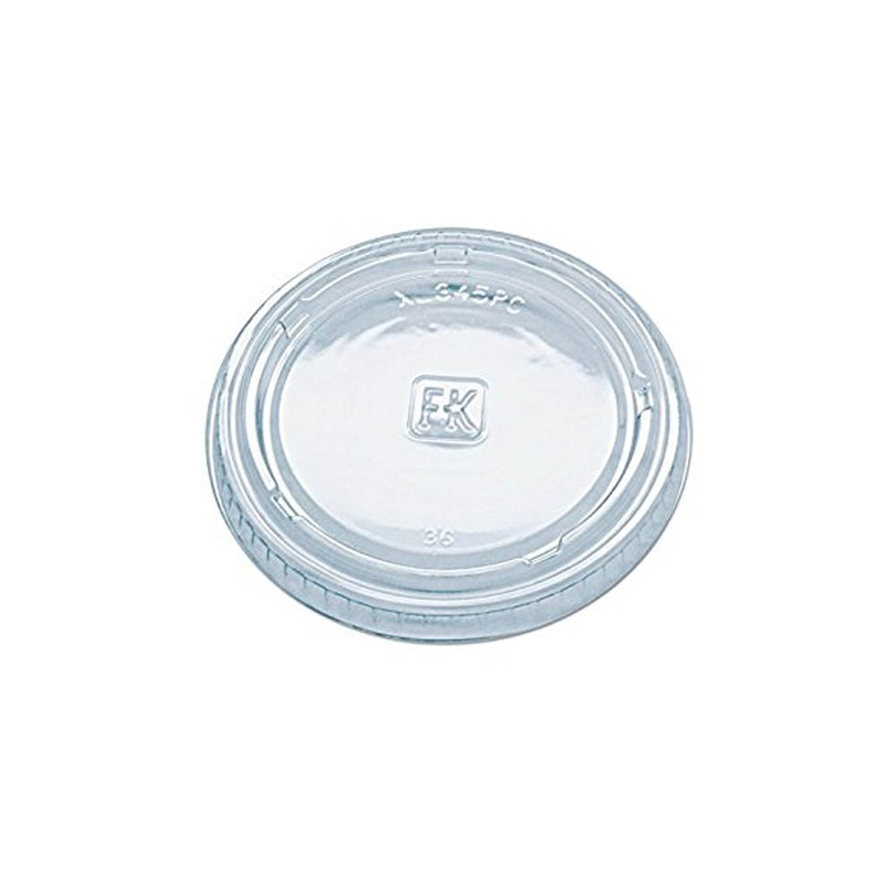 Fabrikal Clear 3.25oz Portion Cup Lid XL345PC/9505084