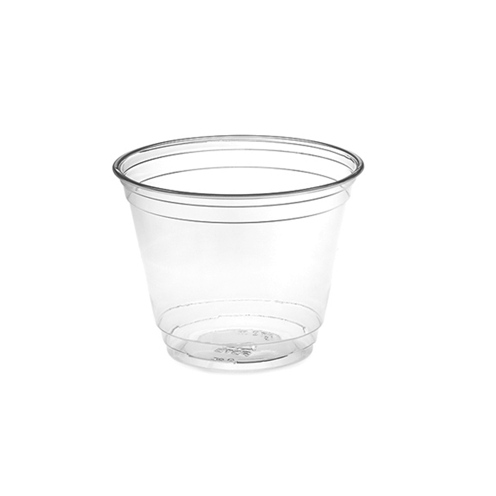 Amhil - Clear 9 oz. Plastic Squat Pet Drink Cup APC9