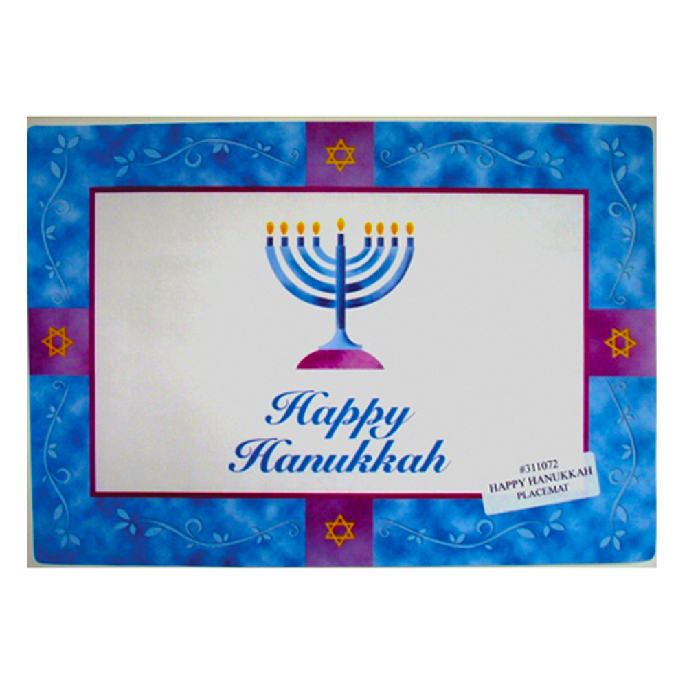 "Happy Hanukkah Design 10""x14"" Paper Placemat 311072"